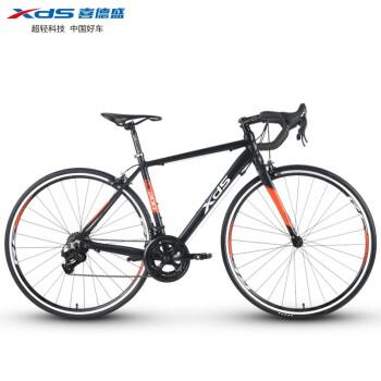 评测公路自行车喜德盛RC200怎么样?喜德盛RX200和RC200哪个好?对比区别大吗?