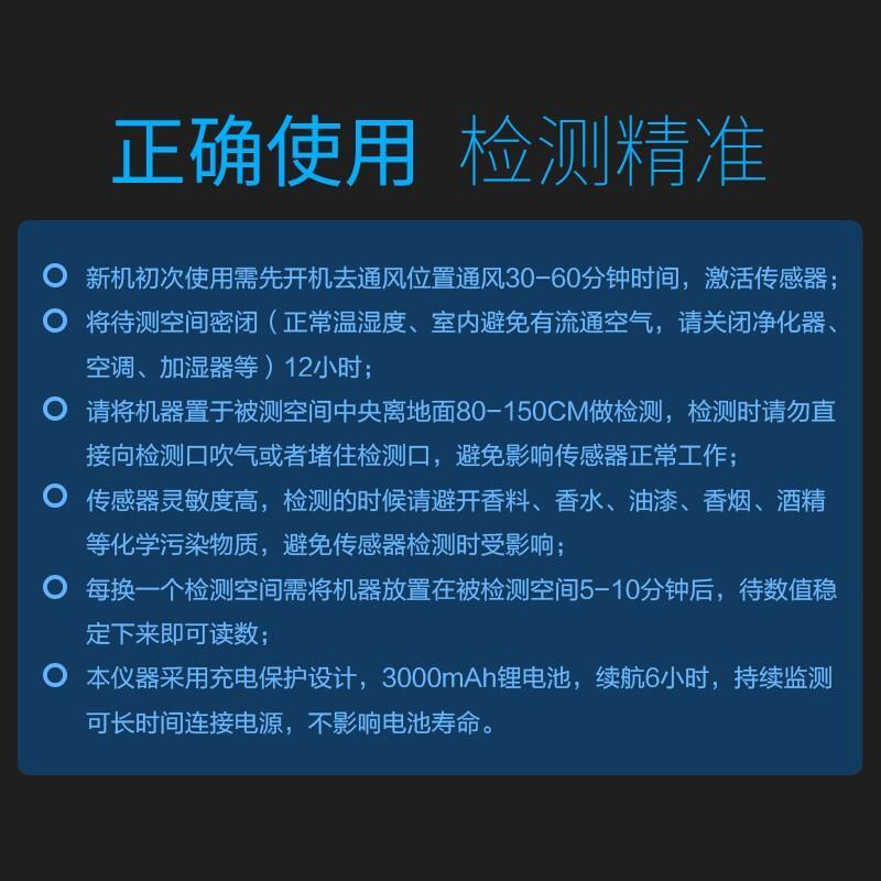 绿驰 甲醛检测仪家用pm2.5检测仪器雾霾表pm2 5激光测试仪 TVOC苯空气质量室内测甲醛仪器十二合一