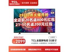 直奔主题:tcl55l8和tcl55l8-j有啥区别?体验哪个好?你们觉得!!