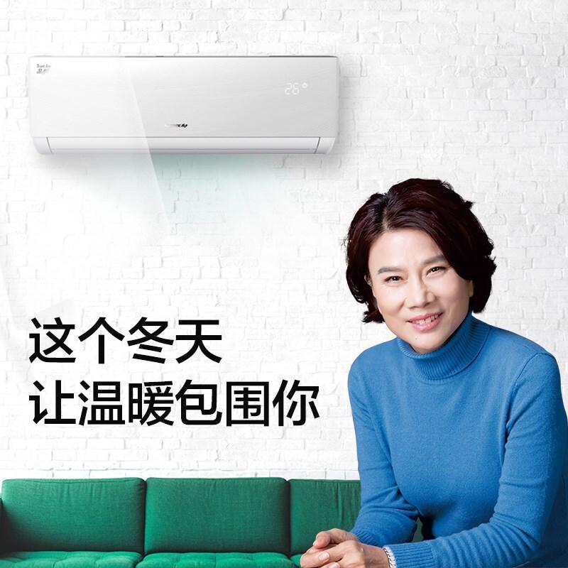 格力1.5匹空调品悦和云锦哪个好?区别是?