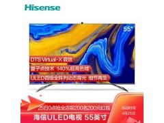 入手感受:区别海信55e9f与索尼55x9000f哪款好用??使用分享爆料