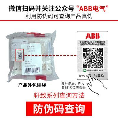 ABBAF323怎么样?质量靠谱吗?