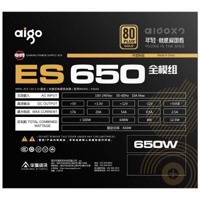爱国者额定650W 电竞ES650全模组电源怎么样?质量好不好?
