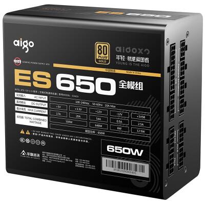 爱国者额定650W 电竞ES650全模组电源怎么样?上档次吗?