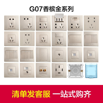 公牛G07T212(U6)怎么样?有谁用过?