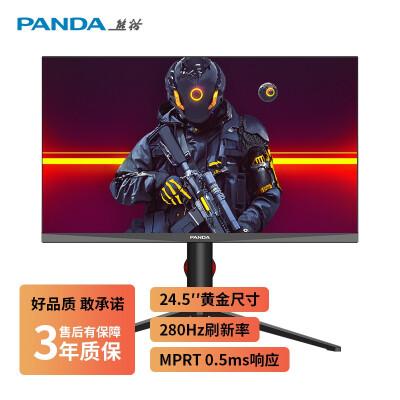 显示器熊猫PF25FA9怎么样?有谁用过?