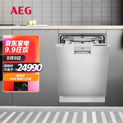 AEG FFE62800PM怎么样?质量靠谱吗?
