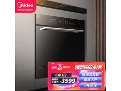 质量评测美的洗碗机v3和x3区别大吗?哪个好用,爆料真实使用感受